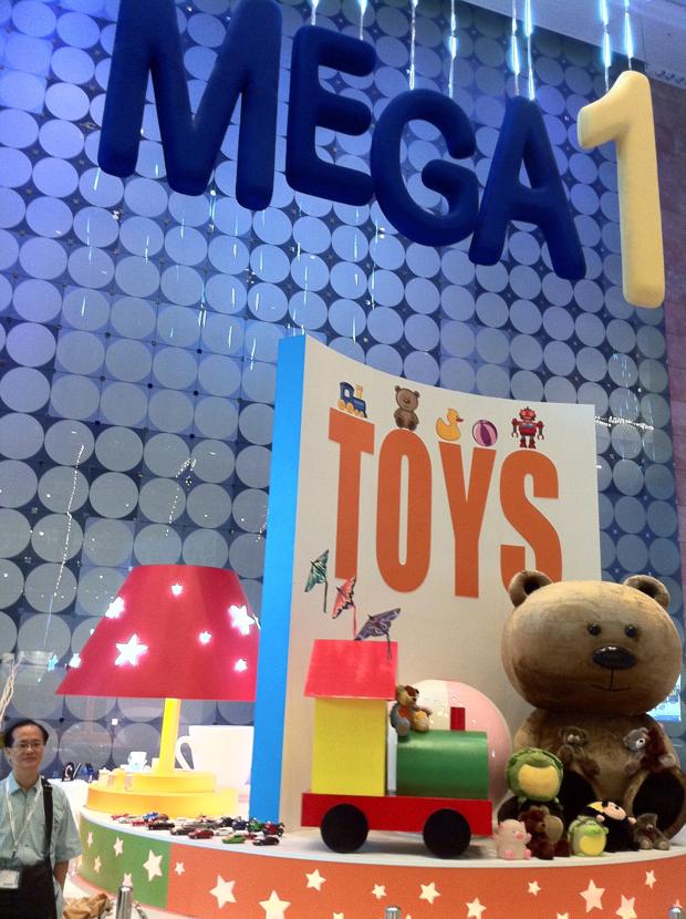 Hong Kong Mega Show Entrance
