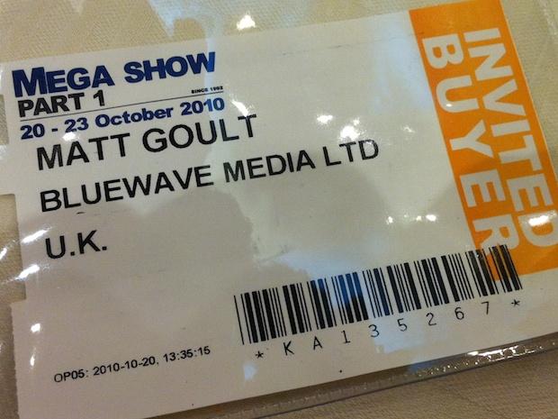 Hong Kong Mega Show Badge